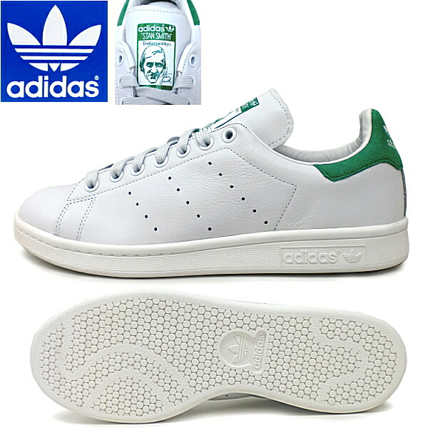tgrrs baby adidas shoes online ,adidas clearance sale ,adidas for sale