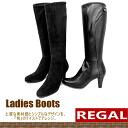 법률 REGAL 롱 부츠[F24C]가죽 일본제 레이디스 롱 부츠 MADE IN JAPAN ladies boots ●
