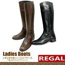법률 REGAL 롱 부츠[F32C]가죽 레이디스 롱 기수 부츠 ladies boots ●