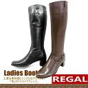 리걸 REGAL 롱 부츠 [F50C] 가죽 여성 롱 부츠 ladies boots ●