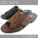 □ Product made in .243 LION NO cowhide, men sandals, Japan