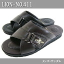 □ /4E [fs3gm] made in LION NO .411 torrs Malin effect, men sandals, Japan