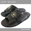 □ Product made in .443 LION NO bincho charcoal effects, men sandals, Japan