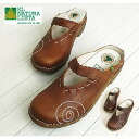 ● EL NATURA LISTA Iggdrasil N096 Lady's casual shoes sandals [fs3gm]
