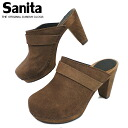 Sanitat Sandals sabosandal Sanita SN4220200 [454220] tree feel comfortable. Denim sabosandal wood sandals-