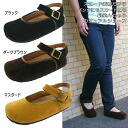 «For the disposal of inventory! » Pettanko pettanko shoes pettanko pettanko shoes ROCK ROSE 575 vilken type casual shoes ladies shoes, suede / black / brown / yellow-