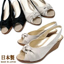 Sandals Women's wedge sole back strap Sandals Japan-MADE IN JAPAN pumps 1