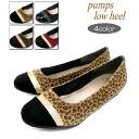 펌프스페타응개스에이드라운드트판프스 ISIS [KTU823]부드럽게 인 구두창 레이디스 low heel 표범무늬 ladies pumps ●