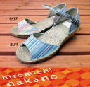 Sandals wedge sole hiromichi nakano519HE7 jute winding wedge sole Lady's sandals sale deep-discount ladies sandal ●[ fs3gm]