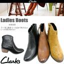 쿠라크스 Clarks 쇼트 부츠[326 F] MOONLIT COOL 가죽 레이디스 ladies boots ●