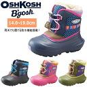 브트오슈코슈 OSHKOSH 키즈 무톤 부츠 사내 아이 여자 아이 kids boots ●