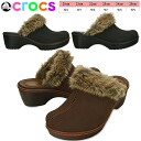 Crocs cobbler fuzz clog women crocs cobbler fuzz clog w 16288 heel with faux fur clog style ladies-