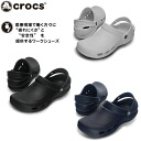 All light weight sandals clog work shoes hospital medical facilities nurse three colors for men for 12284 clocks vent clocks watt Lady's men crocs crocswatt vent women ●