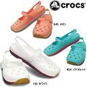 크로크스레디스박스트랍레트로메리제위멘즈 crocs retro mary jane w 14134 레이디스 샌들페타응개크로크스레디스산달 신작 ●