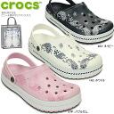 10 th anniversary clog, Crocs clock band [201061] crocs crocband 10th anniversary clog women's sandals-