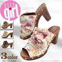 A thick-soled mule with an L Lady's mule sandals big corsage! ELLE GIRL ●[ fs3gm]