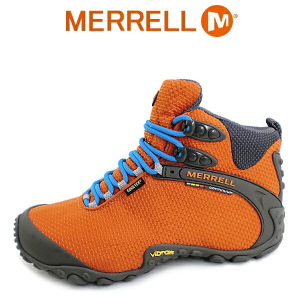Merrell Chameleon II Storm