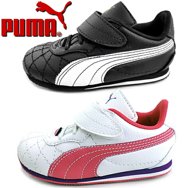 Puma Schoenen Voor Babys