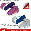 퓨마 키즈 스니커즈 퓨마 PUMA MID Vulc V KIDS 351886 프마밋드하이캇트스니카베비슈즈 kids sneaker ●