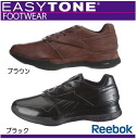 Reebok easy tone sneakers men's-Reebok EASYTONE REEXPRESS EZ tone リーエクス press workout shoes for men diet shoes walking shoes mens sneaker athletic shoes