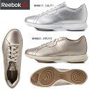 Reebok easy tone women's-Reebok EASYTONE REEXPERIENCE V57799 リーエクスペリエンス レディースエクサ size shoes sneakers sneaker sale