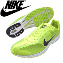 517,229-721 nike running shoes sneakers men gap Dis NIKE ZOOM STREAK LT nike zoom streak LT training shoes men's sneaker sales deep-discount ●[ fs3gm]