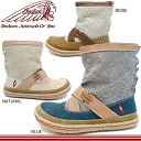 Indian-boots-3-1