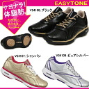 5 Reebok easy tone go outside Lady's Reebok EASY TONE GO OUTSIDE Reebok Lady's shape up shoes sneakers diet shoes shoes ladies sneaker●