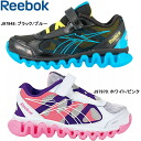 Reebok kids baby sneakers ジグライト rush ZIGLITE RUSH AC Reebok boys girls children's shoes sneaker-