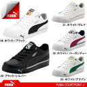 Puma mens shoes sneakers coat point PUMA COURTPOINT J 352527 for men men's sneaker shoes-