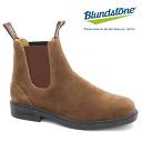 Blundstone Chelsea Boot Boots Men's Blundstone