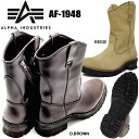 Alpha-1948-1