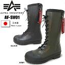 Alpha-sv01-1