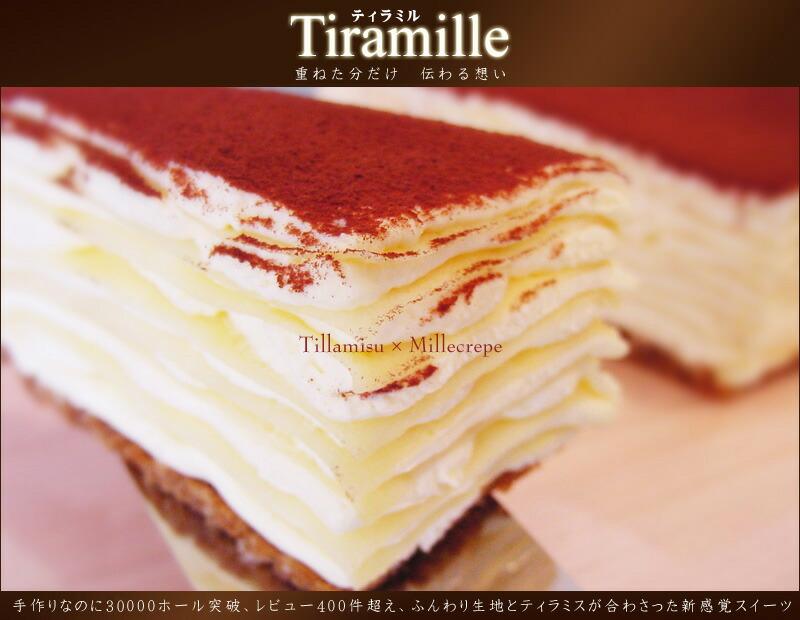 【ロールケーキ】禁断のショコラロールケーキプレミアム
