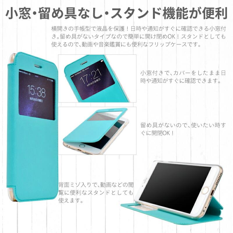 iPhone6 Plus 手帳