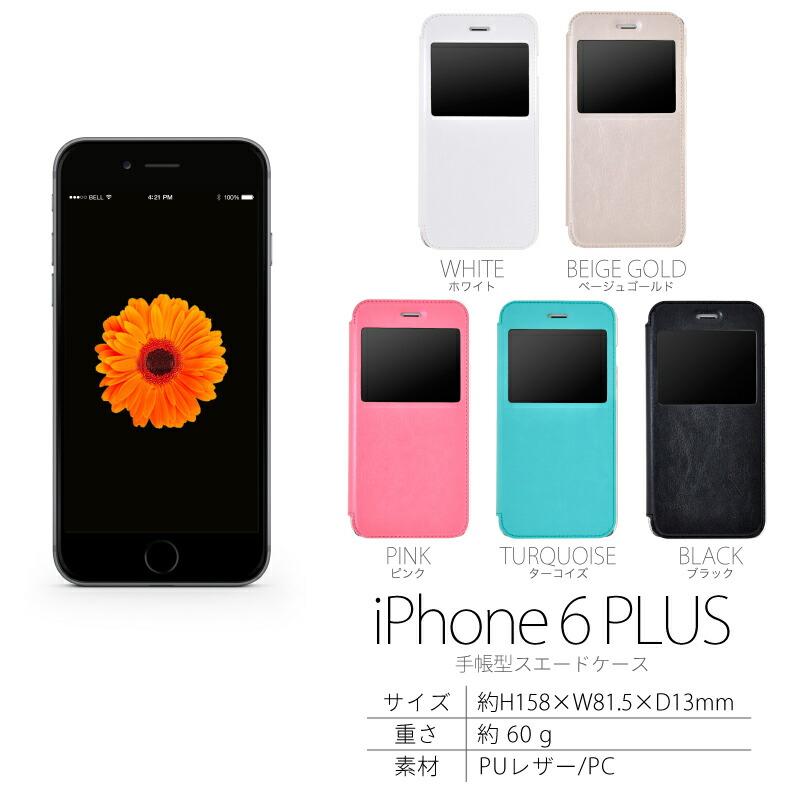 iphone6 plus ������
