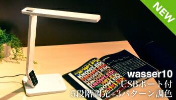 ��ȯ�� led�饤��