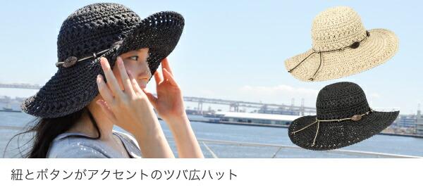 UV 帽子