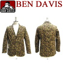 from Ben davis tailored jacket Ben Davis military camouflage pattern ★ popular BEN DAVIS finally appeared with pattern jacket new summer spring 2014. If a man always have a pair of military items you want to keep. ⇒ BEN-325