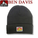 Shinsaku of the Ben Davis knit hat of the ben davis knit cap Ben Davis knit hat U.S.A. ★ extreme popularity appears at last. It is the introduction of the latest knit cap of the BEN DAVIS U.S.A. plan. ⇒BEN-262