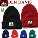 Ben davis caps Ben Davis knit Cap PROJECT LINE ★ 2013 fall's winter latest items. New appeared on popular Ben Davis knit hat. Japan planning project line shoots high-quality knit CAP is. ⇒ BEN-229