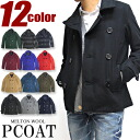 Short appeared pea coat P coat mens peacoat ★ JILL BLAZE mens new Melton short. Cool good service to adult wears casual shorts-length coat. New fall wool outer chapel of popular items. ⇒ TR-1
