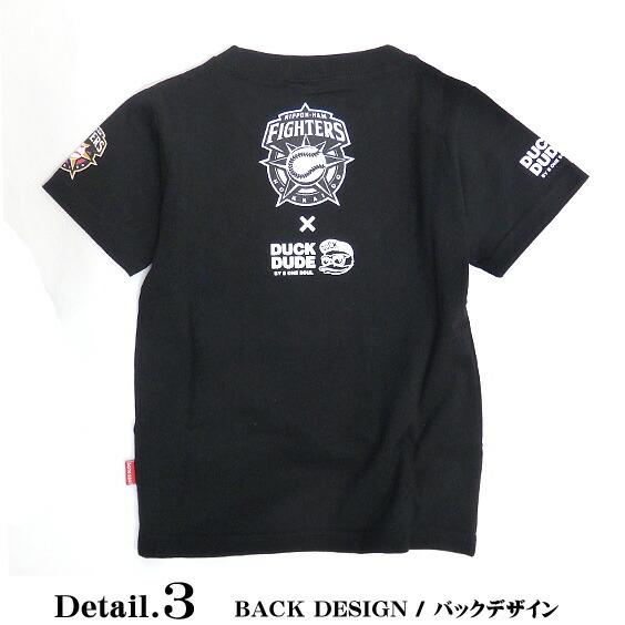 孩子们的衣服鸭伙计孩子短袖 t 衬衫孩子 ★ 北海道日本火腿 x 鸭打印图片