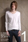 Plain U neck cut-and-sew (long sleeves)