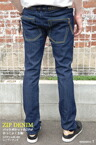 ZIP straight denim