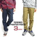 Mens painter pants tapered pants ★ mens Cala pants tapered silhouette painter pants. Casual, stylish to wear work pants. It is perfect for casual and work styles in skirts. ⇒ PTL-035
