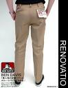 ■ BEN DAVIS classic straight pants work Ben Davis Ben device BEN's ⇒ BEN-004