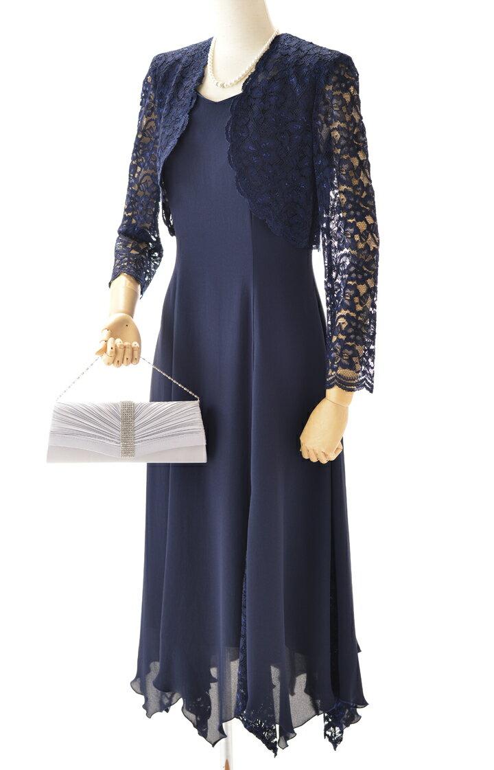 6点セットレンタルドレス&単品レンタルドレス【結婚式】【パーティ】