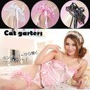 """Satin ribbon and pearl ☆ cat garters"""