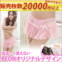 "Rakuten ranking 1st place! 15000 Sexy sold ""micro mini skirt style クロッチオープンショーツ-short ( backseat T-hole pre-punched )""."